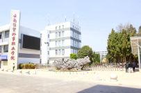 2018年云南经贸外事职业学院高职单招政策解读