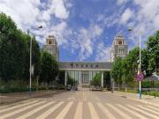 2019年云南高职单招院校云南工商学院单独招生考试简章