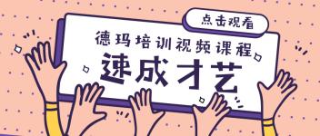 云南高职单招培训速成才艺课程
