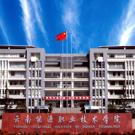 2018年云南能源职业技术学院高职单招政策解读